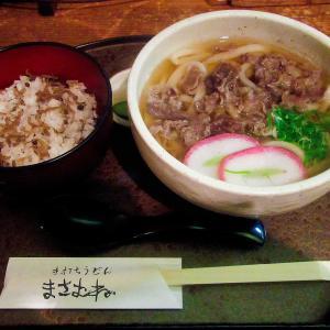 和歌山のうどんならここで食べて!手打ちうどんまさむねの絶品肉うどんとじゃこめし