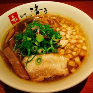 グルメ!食べログラーメン部門全国1位にもなった清乃の限定にぼしブラックとチャーシュー丼を紹介!
