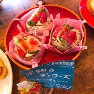 今年も食べれた!ラパンの季節限定まりひめ苺のダノワーズと紅玉りんごのデニッシュを紹介!