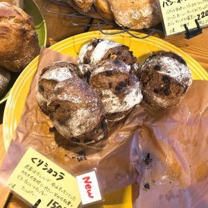 やはりここも美味い!肥後橋人気のパン屋ラ・フルネの絶品パンを紹介!
