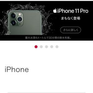 □■□ iPhone11 pro □■□