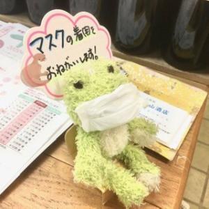 日本酒リスト更新。
