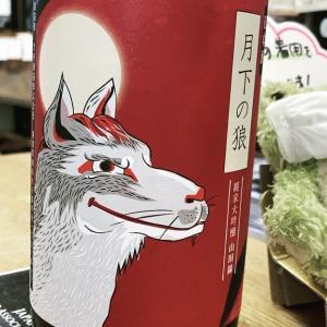月下の狼。