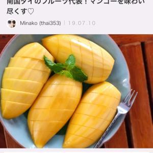 ♡南国タイのフルーツ代表!マンゴーを味わい尽くす♡