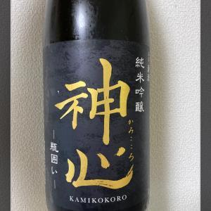 日本酒と餃子
