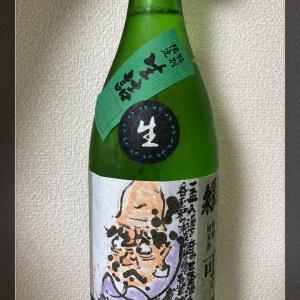 日本酒とウォーキング