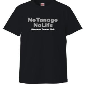 シンプルにTシャツデザイン