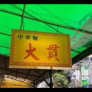 日本最古のラーメン店