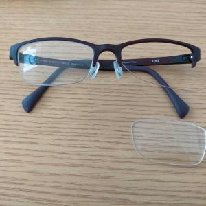 メガネを修理しに行くライド