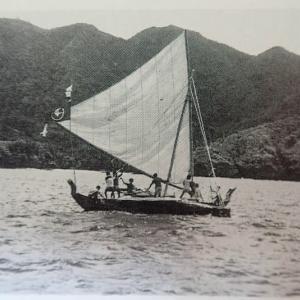 ペサウ号~ヤップから小笠原へカヌーで渡った物語