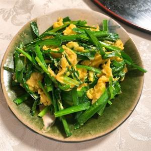 〜ニラ玉〜管理栄養士のガサツ飯