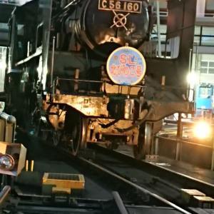 京都鉄道博物館のナイトミュージアム