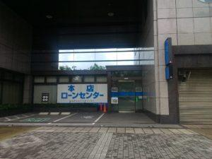 ZIL5ローン完済 & 愛車(になる)アバルト595と初対面!