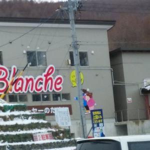 ブランシュたかやまスキー場に行きました