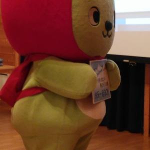 長野県のマスコット♡アルクマくんに会いました