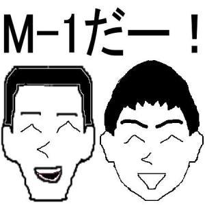 「M-1グランプリ」で優勝した芸人で打線組んでみたがどう思う