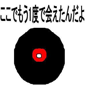 2021年の「第63回日本レコード大賞」に出演する歌手を予想してみた