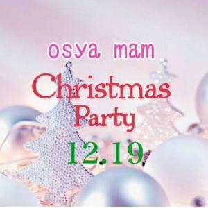【札幌 12月19日】osya mam「Christmas party」手形アートブース