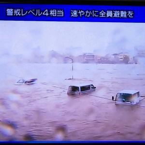 高知県に記録的短時間大雨情報