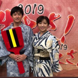 松本明子さん、DA PUMPのISSAさんとYORIさん、サインありがとうございました。