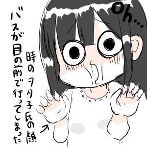 イニシャルさん③ 初回から遅刻\(^o^)/