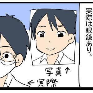 さとるさん【6】さとるさんの顔の印象