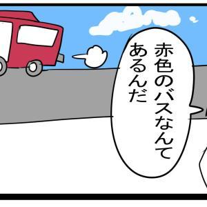 さとるさん【11】ムカつく言い方