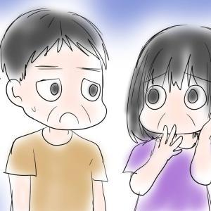 入籍計画編 6~8話アップ予定