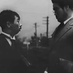 『腰辨頑張れ』成瀬巳喜男、現存最古の監督作