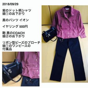 紫のドット柄と黒のパンツ