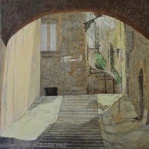 ・ ナルニの小路 描き始めと、 26年間に渡る信じられないような旅