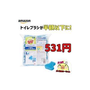 トイレブラシ1180円→531円に❤️激安!アマゾン