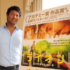 ライオン【映画】迷子になった子がGoogleEarthで故郷を探した実話