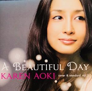 美しい日♪ 音楽