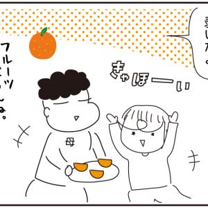 オレンジを食べためんちゃんの反応…