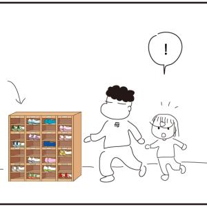 【3歳】イヤイヤがピークだった頃【前編】