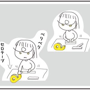 ぺーパークエイリター・めんちゃん【後編】