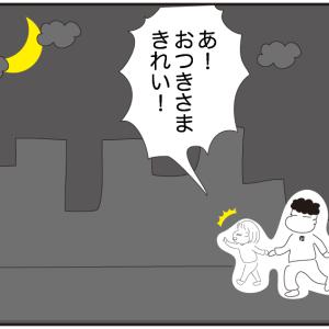 月夜にめんソング。