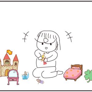 めんちゃんのお人形遊び。