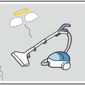 【悲報】掃除機が壊れる。