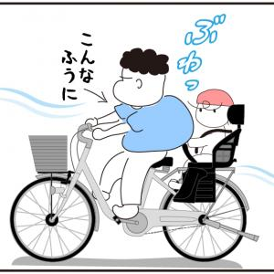 自転車 with めんちゃん③