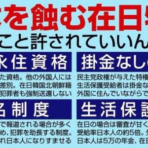 伊藤詩織さん支持者による日本人女性ヘイト