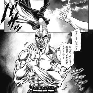 奴隷の象徴マスク VS 卍丸戦闘用マスク
