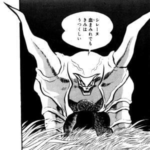 妖鳥シレーヌ 日本に舞う!