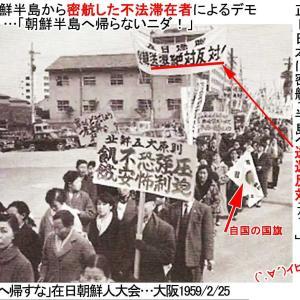 日本支配、逆転の構図