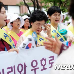 終戦と在日朝鮮人、そして統一教