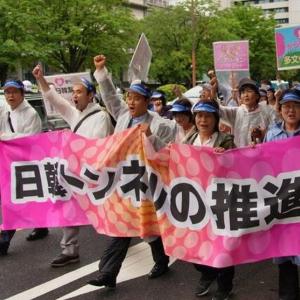 左翼と化した統一教と日韓侵略トンネル
