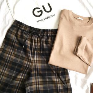 【GU】今週の新作♡秋らしさ満載なチェック柄ボトムスと店頭で惹かれたシンプルトップス