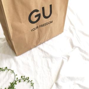 【GU購入品】迷う事なく購入を決めたスカート