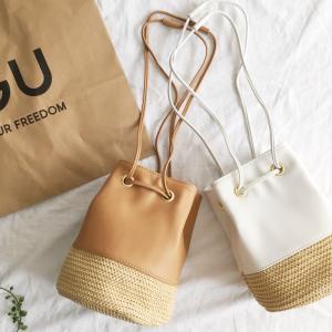 【GU新作】絶対買う!!発売前から心に決めていた新作バッグ/スーパーセール情報